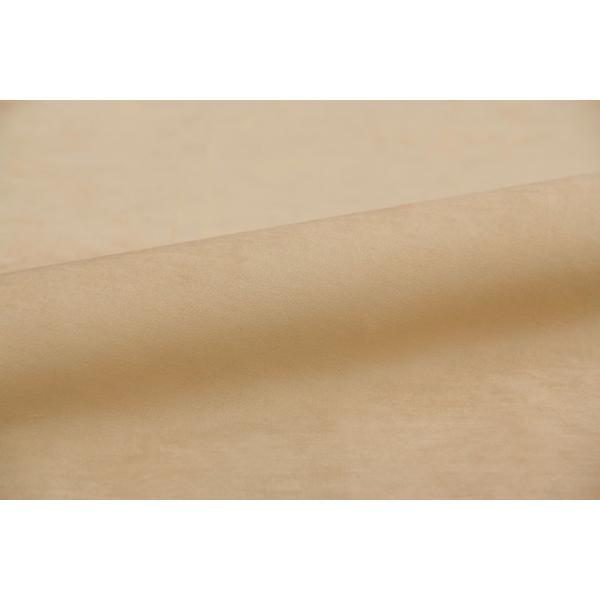Ткань MAJESTIC PLAIN 24