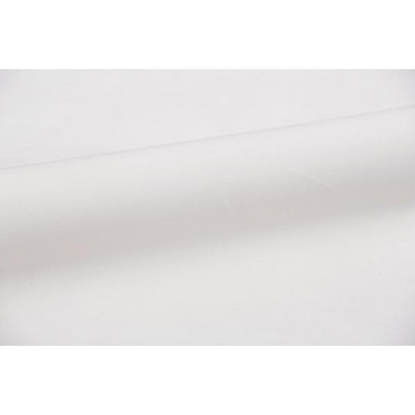 Ткань MAJESTIC PLAIN 27