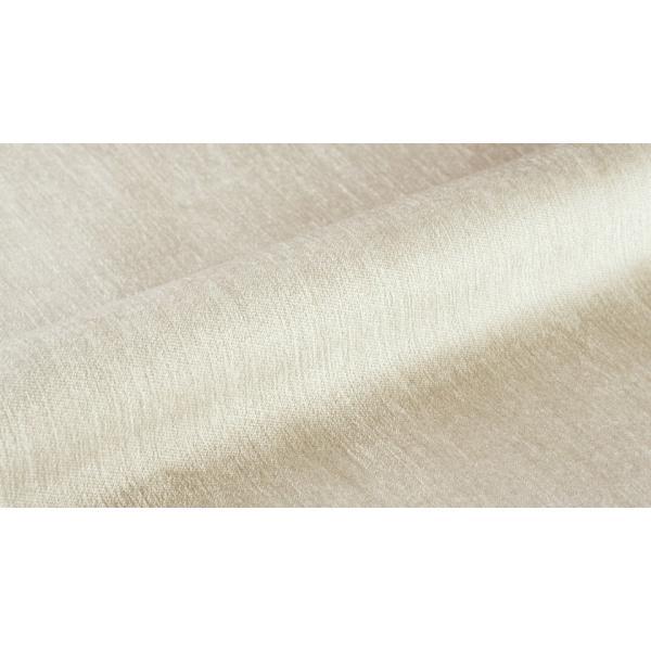 Ткань MELANIA PLAIN 2
