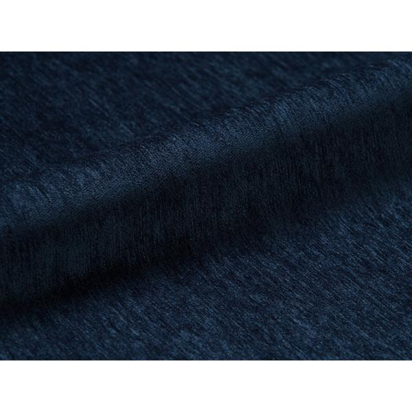 Ткань MODENA PLAIN 7055
