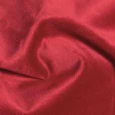 Ткань мебельная SUAVE 1570