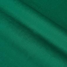 Ткань Avatar 668