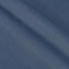 Ткань Avatar 977